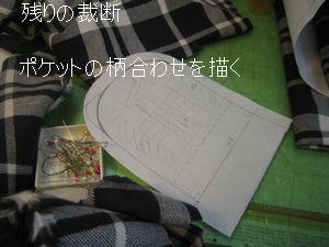Am_003_2