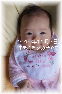 Nov_7_2011