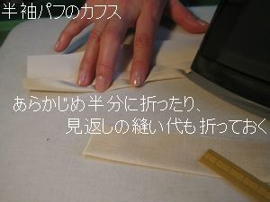 Am_003
