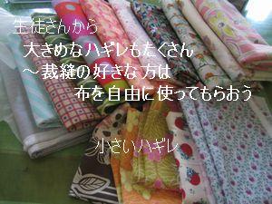 Hagire_001