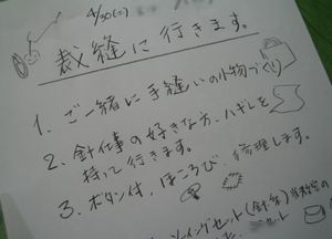 Hagire_005