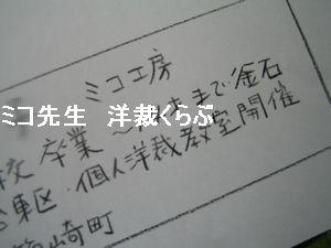 Hagire_006