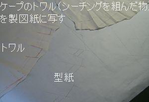 Pattern_001