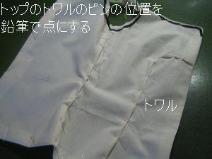 Pattern_004