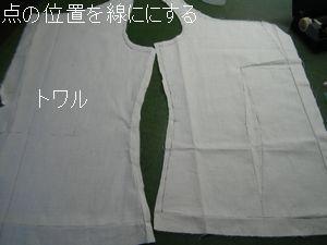 Pattern_006
