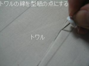 Pattern_008