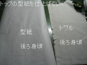 Pattern_010
