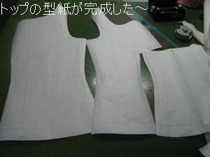Pattern_011