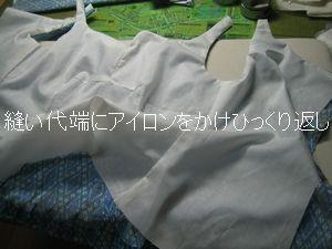 Top_008