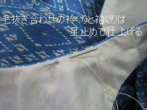Top_021