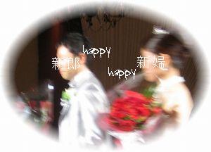 Atsuitsu_022_s