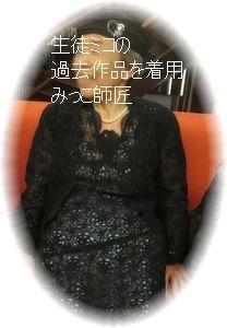 Atsuitsu_026_s