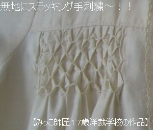 B_001s1