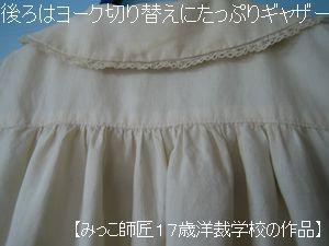 B_003s