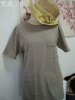 T_shirt_1