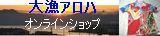 Banner160x36_2